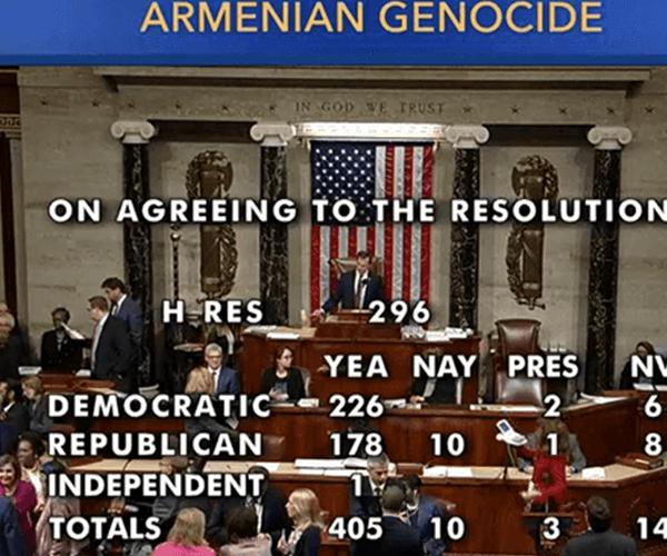 ԱՄՆ Կոնգրեսում ընդունվել է Հայոց ցեղասպանությունը ճանաչող բանաձևը