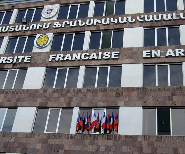 Հայաստանում ֆրանսիական համալսարանն (UFAR) անցնում է հեռավար ուսուցման