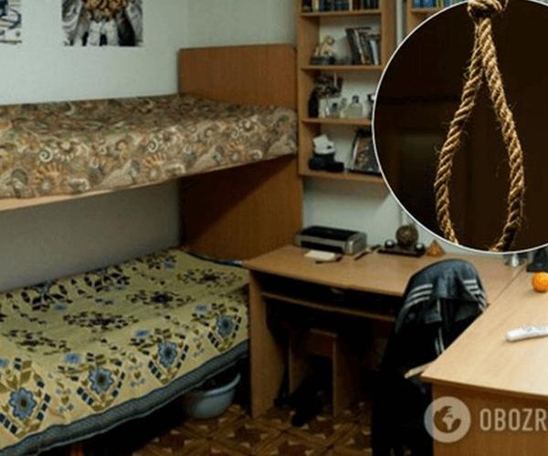 Ուկրաինայում՝ հանրակացարանի իր սենյակում, ուսանող է կախվել