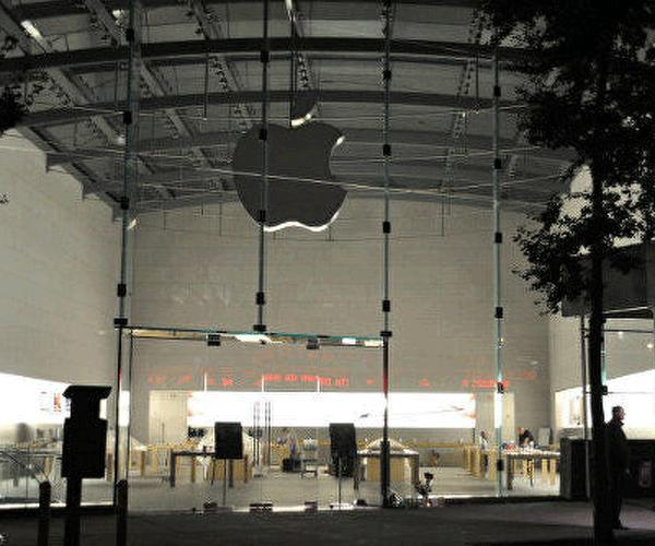 Դատարանի որոշմամբ՝ Apple-ը եւ Broadcom-ը 1,1 մլրդ դոլար պետք է վճարեն Կալիֆոռնիայի տեխնոլոգիական ինստիտուտին