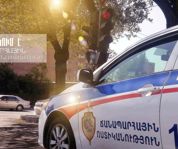 Երևանում ապրիլի 24-ին մի շարք ճանապարհներ փակ են լինելու
