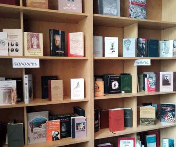 Գրքափոխանակության անկյուն` Ազգային գրադարանում