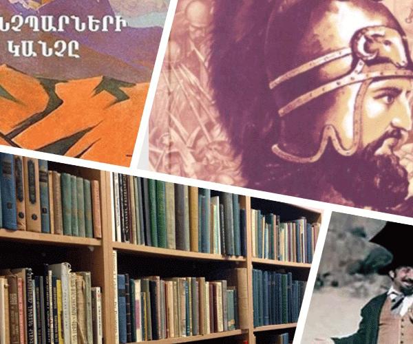 Հայ գրողների լավագույն ստեղծագործությունները՝ ըստ usanogh.am-ի