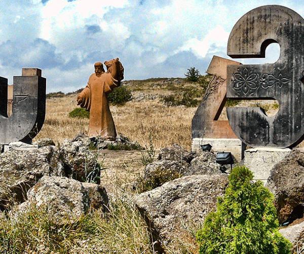 ԵՊՀ հայ բանասիրության ֆակուլտետը իր անվստահությունն է հայտնում աշխատանքային խմբին և անվերապահ մերժում ծրագրերը