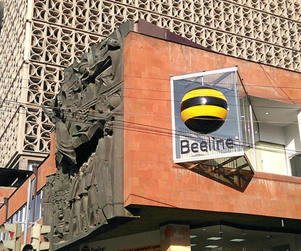 Beeline-ը փակում է բոլոր գրասենյակները, բացի մեկից