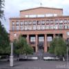 Երևանի պետական համալսարան , ԵՊՀ