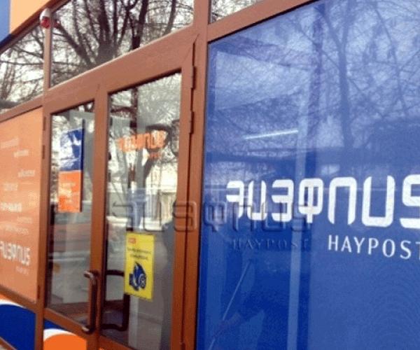 Երևանում, Գյումրիում և Վանաձորում թոշակներն ու նպաստները կվճարվեն բացառապես անկանխիկ եղանակով