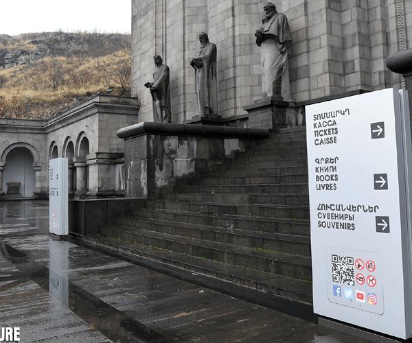Ոսկեդարի և միջնադարյան հայ գրականությունը ուսումնական ծրագրում ներառված է. ԿԳՄՍՆ