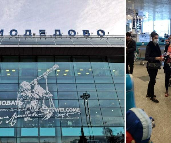 «Դոմոդեդովո» օդանավակայանում գտնվում է 135 ՀՀ քաղաքացի