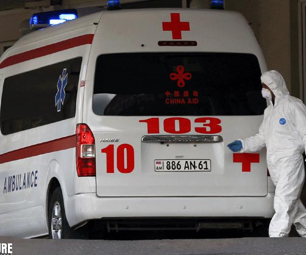Հայաստանում կորոնավիրուսով հիվանդների թիվը հասել է 921-ի, մահացել է 10 մարդ