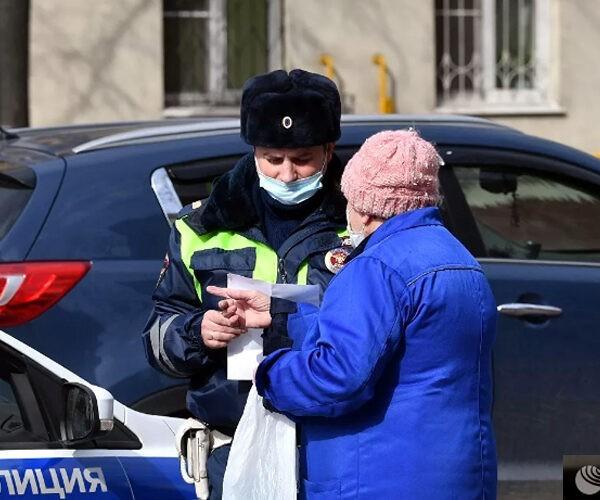 Տեղաշարժի էլեկտրոնային թերթիկ՝ Մոսկվայի եւ Մոսկվայի մարզի բնակիչների եւ այցելուների համար