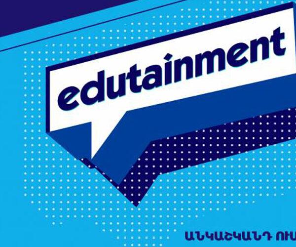 ԲՏԱ նախարարությունը սկսում է ՏՏ ոլորտի «Անկաշկանդ ուսուցում» ծրագիրը
