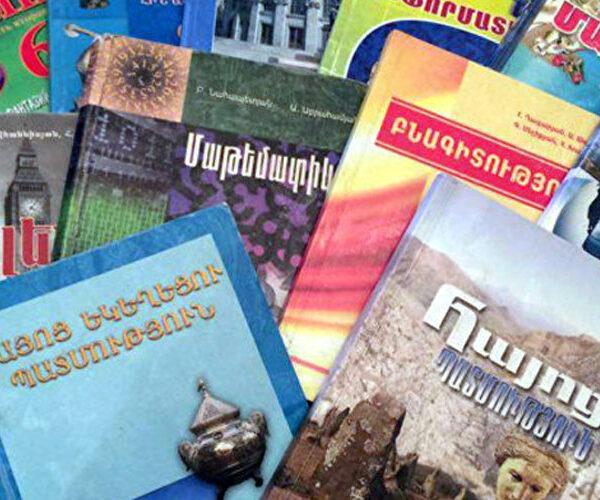 2020 թ.-ին սփյուռքի դպրոցներին տրամադրվել է շուրջ 26460 կտոր գիրք