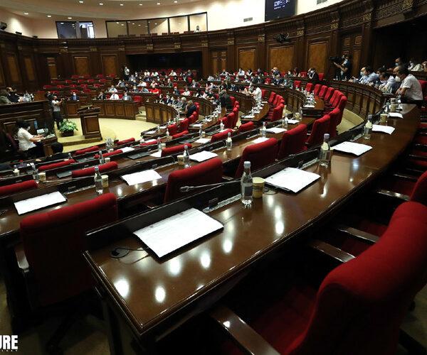 ԱԺ-ն ընդունեց ՍԴ նախագահին եւ դատավորներին փոխարինելու նախագիծը