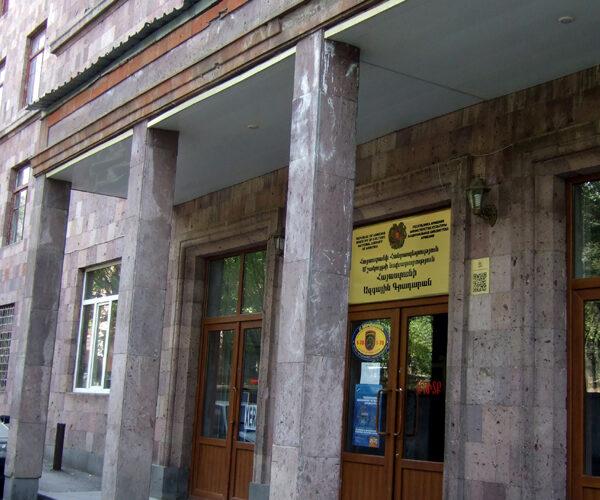 Ազգային գրադարանի կայքն անհասանելի է