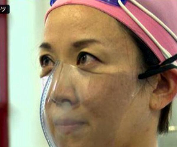 Ճապոնիայում ստեղծել են դիմակներ՝ լողավազանում օգտագործելու համար