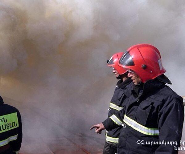 Ոսկեվազ գյուղում հրդեհից հետո այրված դի է հայտնաբերվել