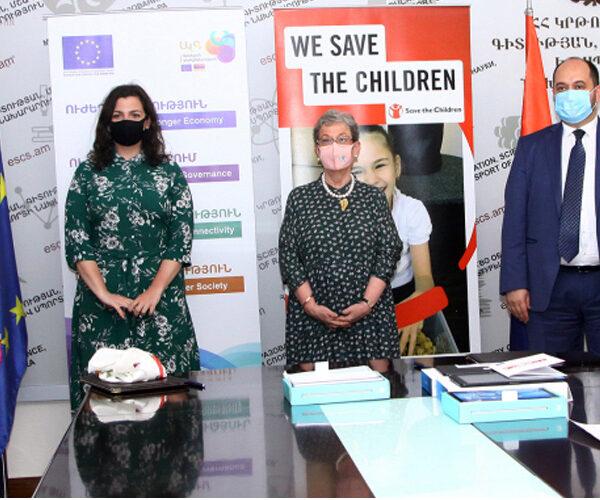 370 նոր պլանշետ`  Լոռու, Տավուշի և Շիրակի մարզերի խոցելի երեխաների հեռավար կրթության համար