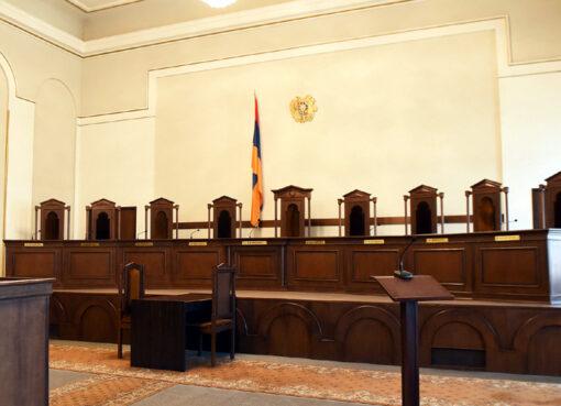 Սահմանադրական դատարան