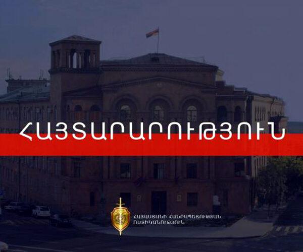 Դադարեցվում է ԱՎՎ և ՃՈ հաշվառման-քննական ստորաբաժանումների գործունեությունը