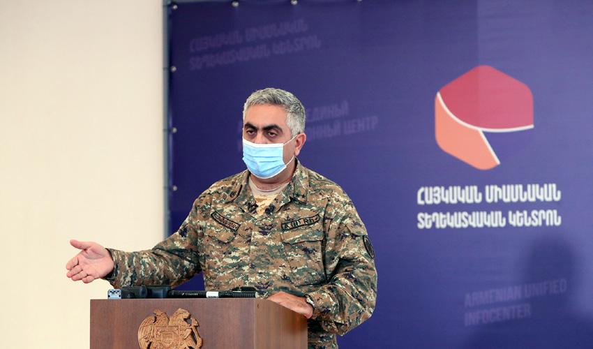 Արծրուն Հովհաննիսյան