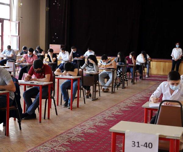 Մեկնարկել է ուսումնարաններ և քոլեջներ դիմում-հայտերի ընդունման գործընթացը