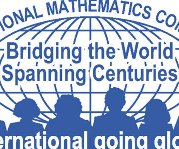 ԵՊՀ ուսանողները 5 ոսկե և 2 արծաթե մեդալ են նվաճել IMC միջազգային մաթեմատիկական օլիմպիադայում