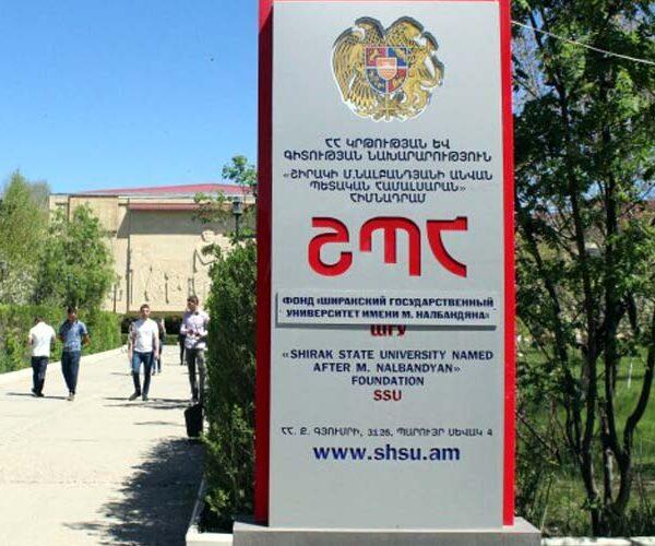 Շիրակի պետական համալսարանի գիտական խորհուրդը պահանջում է Նիկոլ Փաշինյանի հրաժարականը
