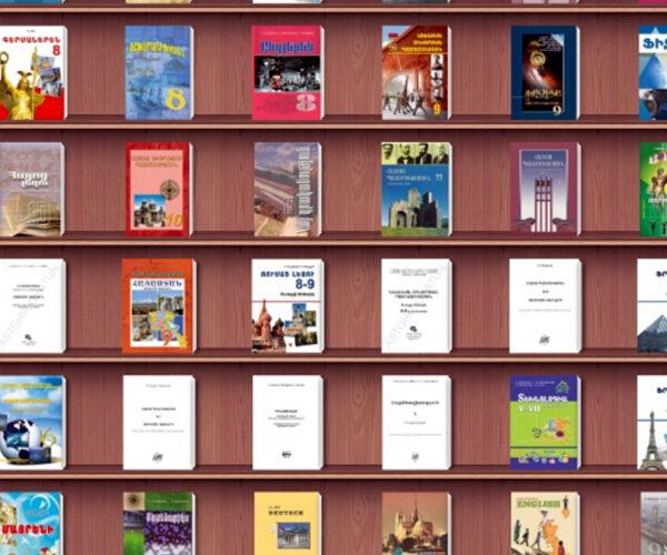Հաստատվել է դպրոցներում գործածության երաշխավորված դասագրքերի ցանկը