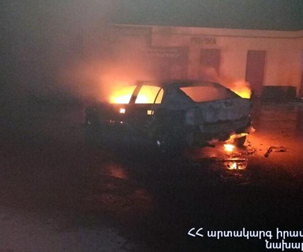 «Opel Astra»-ն ամբողջությամբ այրվել է (տեսանյութ)