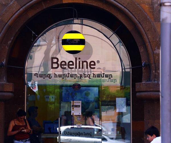 Beeline-ի բաժանորդները զրկվել են ինտերնետ կապի հասանելիությունից․ ո՞րն է պատճառը