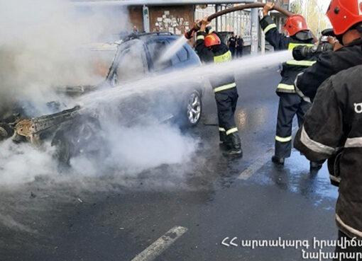 Երեւանում BMW է այրվել