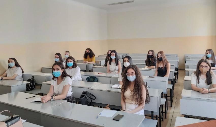 Ուսանող, լսարան, ԲՊՀ