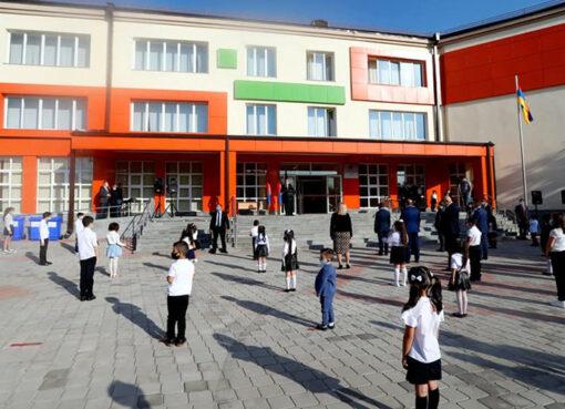 153 դպրոց