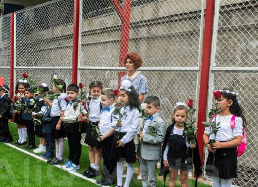 Դպրոց՝ Վրաստանում