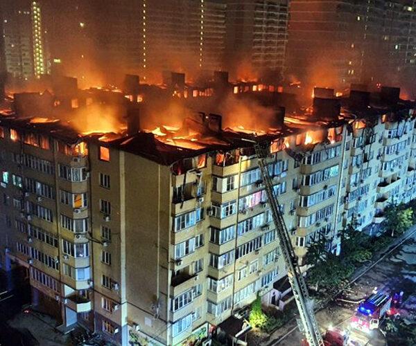 Խոշոր հրդեհ՝ Կրասնոդարում. այրվել է ավելի քան 50 բնակարան (տեսանյութ)