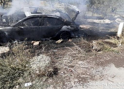 Այրված մեքենա, ավտովթար