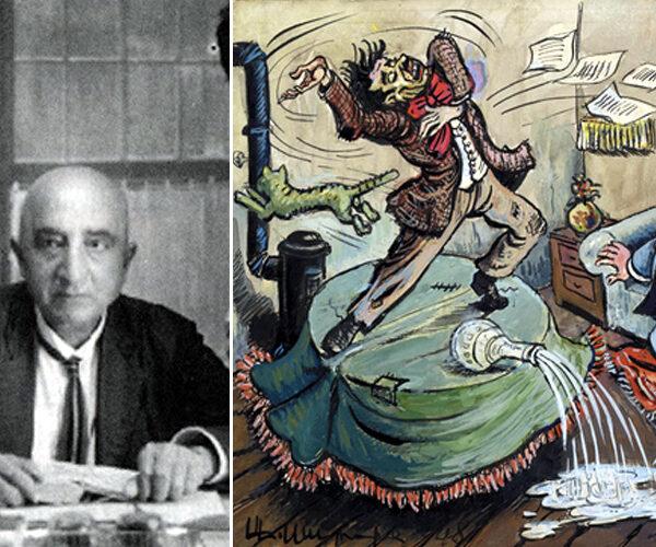 Երվանդ Օտյան. «Ընկ. Բ. Փանջունի ի Ծապլվար»