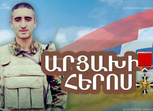 Էդգար Մարկոսյան