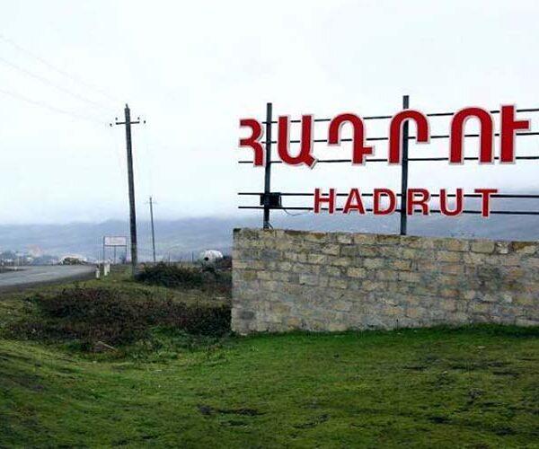 Հրապարակվել է Ադրբեջանի վերահսկողության տակ անցած արցախյան 121 հայաբնակ համայնքների ցանկը