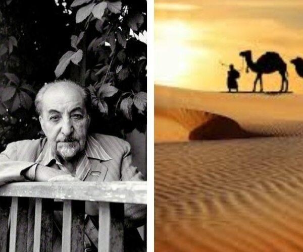 «Աբու Լալա Մահարի». Ավետիք Իսահակյան