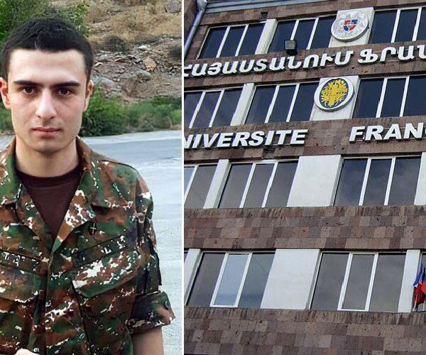 Հայաստանում ֆրանսիական համալսարանի (UFAR) ուսանող է զոհվել