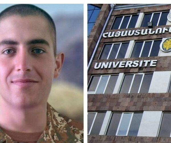 Զոհվել է Հայաստանում ֆրանսիական համալսարանի (UFAR) ուսանողը