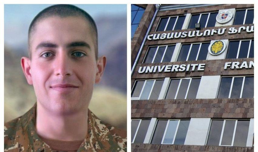 Արտակ Սարգսյան