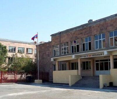 Թիվ 181 դպրոց