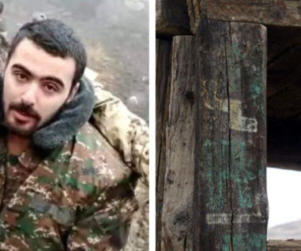 Գերեվարված զինվորն Էրիկ Խաչատրյանն է, 18 տարեկան