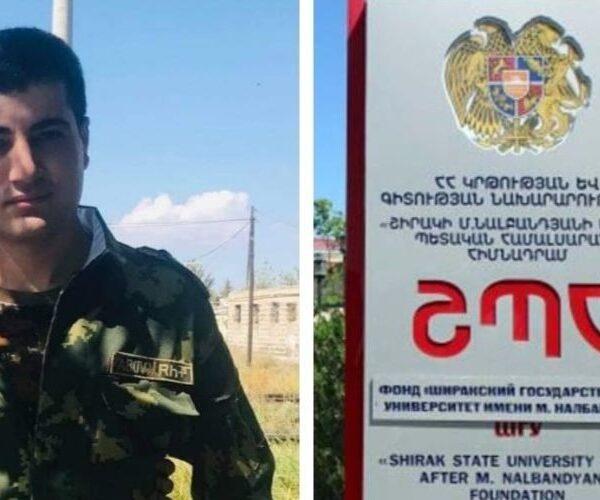 Զոհվել է ՇՊՀ-ի 3-րդ կուրսի ուսանող Գոռ Խաչատրյանը