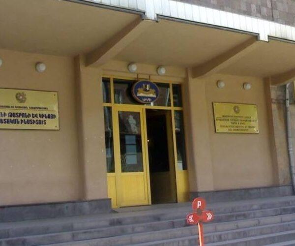 Երևանի թատրոնի և կինոյի պետական ինստիտուտը Մանկավարժականին չի միանում