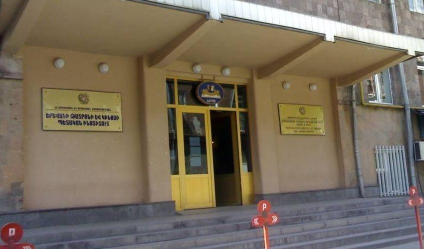 Երևանի թատրոնի և կինոյի պետական ինստիտուտ