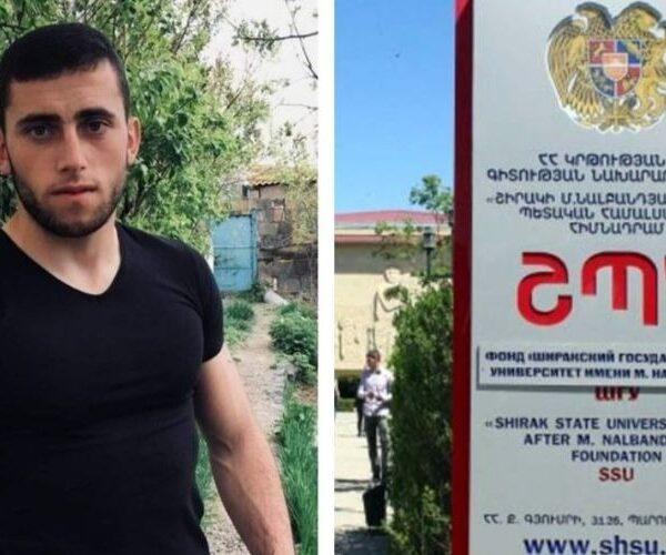 Զոհվել է ՇՊՀ-ի ուսանող Վասպուրական Գաբոյանը